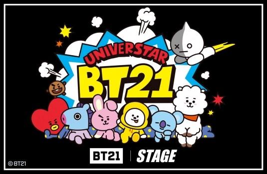 bt21 寶寶 版