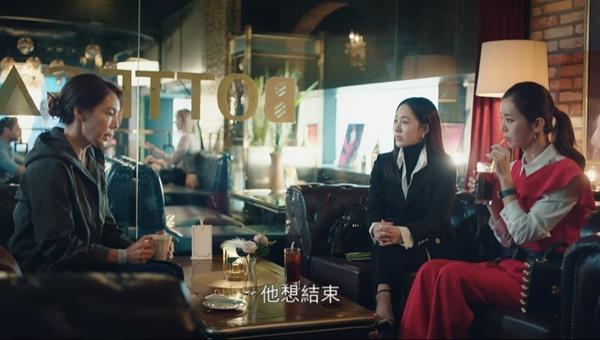 Netflix推薦片單婚詞離曲