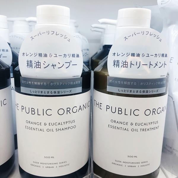 THE PUBLIC ORGANIC 絲滑潤澤洗髮露