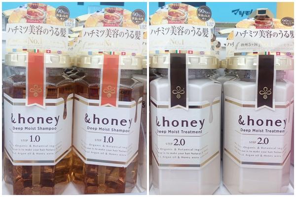 日本&honey 蜂蜜亮澤修護洗髮乳