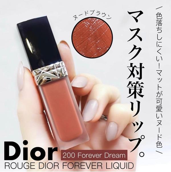 Dior 迪奧超完美持久唇露 #200蜜豆肉桂