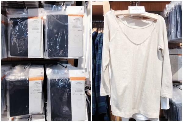 無印良品必買推薦-有機棉保暖內衣