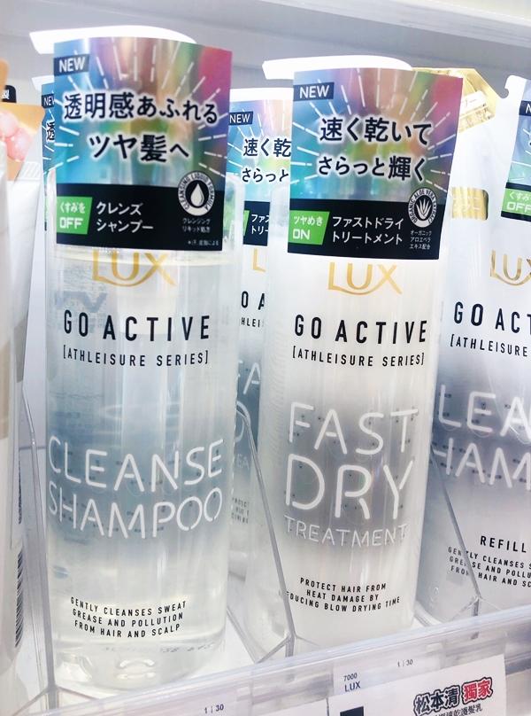 LUX麗仕 GOACTIVE 運動風潮潔淨洗髮精