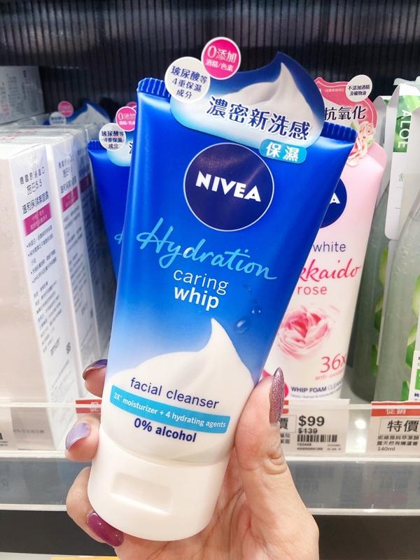 NIVEA 超濃密泡沫保濕潔面乳