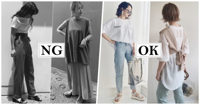 厚片→人乾三秒鐘!夏決選『不NG瘦子服』、這「六大單品」穿了薄如紙!