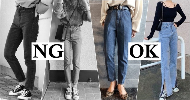 牛仔褲穿搭易有詐!衣櫃那條竟是『NG丹寧褲』?!嬌小身/肉肉臀/粗大腿...這樣選才不吃