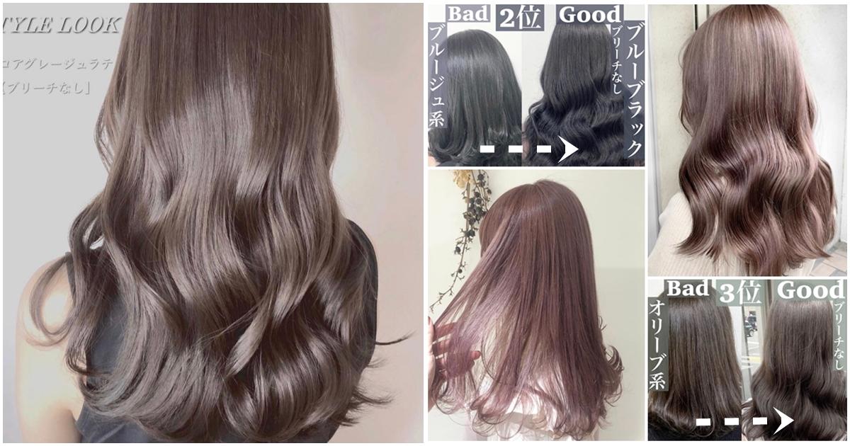 2021髮色推薦